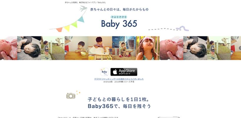 baby365_304