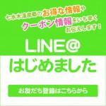 lineat_bana