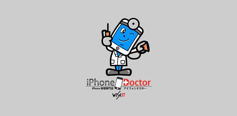 iphonedoctor