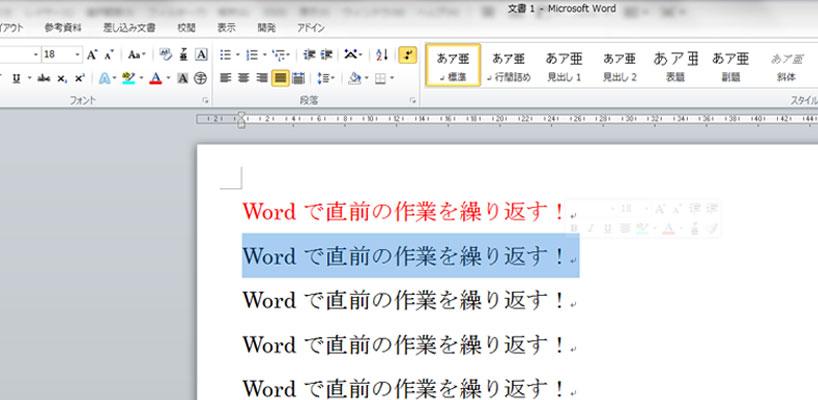293_word03